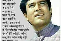 Bollywood dialogue s