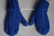 Вязаное