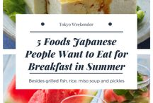 Japanese Food Culture / Japanese Food | Food Culture | Best Food | Cooking Tips | Eating Out in Tokyo | Dining in Tokyo | Japanese Gourmet Food |