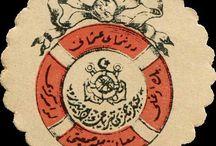 Donanma / Osmanlı ve Türkiye donanmaları