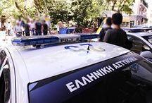 Αστυνομια: Δηλώσεις για την εξάρθρωση εγκληματικής οργάνωσης που ενέχεται σε εκβιασμούς καταστηματαρχών