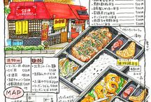 Place to Go & Recipe ilustration