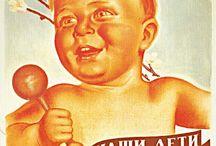 Плакат / постеры