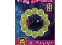 #Astrology Books