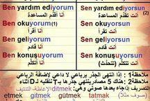 قواعد تركية