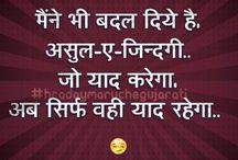 KRISHN KRISHNAHindi Quotes