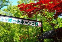 Saitama Campsites