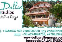 Dallas Valtos Studios / Η απόσταση από το κέντρο της παραλίας είναι 800μ., ενώ το κοντινότερο mini market απέχει 250μ και 500μ το κοντινότερο εστιατόριο. •email: sdalla@mycosmos.gr or call: 2684032750 6978633420 6974824738/(fax: 2684032044)