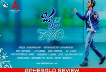 Oka Laila Kosam Review | LIVE UPDATES / Oka Laila Kosam Review | LIVE UPDATES | Oka Laila Kosam Rating | Oka Laila Kosam Movie Review | Oka Laila Kosam Movie Rating | Oka Laila Kosam Telugu Movie Review | Oka Laila Kosam Movie Story, Cast & Crew on APHerald.com