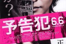 Dramas and Movies