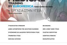 Παραϊατρικά Επαγγέλματα / Συνεχείς επιμορφωτικές και εκπαιδευτικές δραστηριότητες του ΙΕΚ ΔΕΛΤΑ στον Τομέα Υγείας