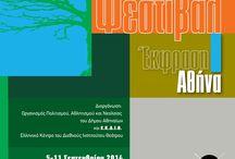 Festival Ekfrasi Athina 2014 / Koumoundourou Square 5-11 September 21.00