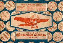 USSR design / Constructivism