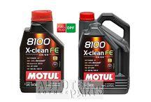 MOTUL Lubricants / Motul : Oil & Lubricant Specialist