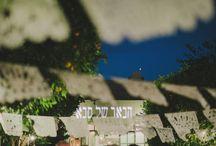 היילי ושמעון / חתונה  - הבאר של סבא חתונה בבאר של סבא חתונת קיץ קיץ בבאר של סבא