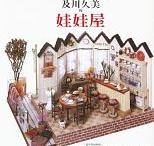 Libros miniaturas