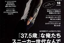 【雑誌掲載】OCEANS 10月号 / 【掲載商品】[Manduka] ヨガマット ブラックマット (6.5mm) http://item.rakuten.co.jp/puravida/401105001/