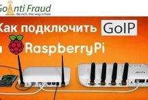 Видео о GSM терминации с практическими советами от GoAntiFraud