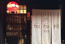 Kamakura Wallpaper Iphone