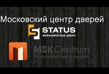 Двери Бульдорс / Московский центр дверей mskcentrum.ru