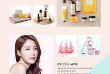 cosmetic_운영