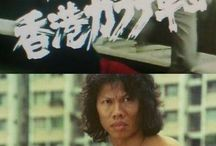heel(悪役)