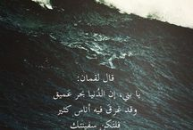 ايمان