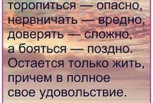 цитаты))