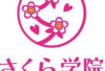 Sakura Gakuin