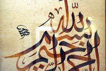 Arabic At Heart