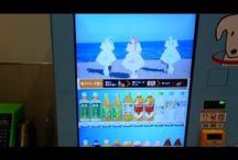 UI touchscreen vending machine