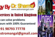 indian astrologer in uk / Dr. Sharma is famous astrologer in London UK, popular name and Astro world get your problem solution just away to call us. +91-98793 77778