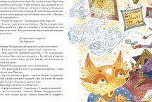 Zinina Anastasiya Illustrations