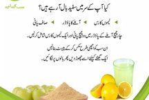 Herbal tips