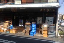 Kyoto Shops