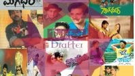 Twisted Drafter / It is all about latest Film Updates, Sports news and Infotainment