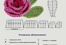 코바늘.꽃