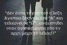 Stixoi