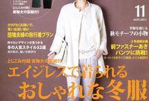 riviste cartamodelli