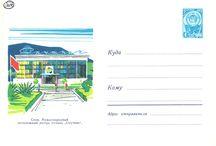 Сочи/Sochi / Сочи. Город, который стал известным и привлекательным  во всём мире в связи с проведением Россией Зимней Олимпиады 2014 г.