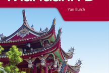 Top Selling IB Chinese Resources / Find the IBDP Chinese Books you need here.