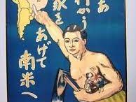 日本レトロ