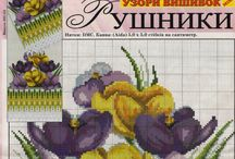 cross stitch VIRÁGOK -2
