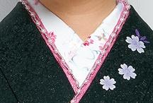 半衿/Haneri / きものは衿元の美しさが美の基準として求められます。半衿の合わせ方、重ね衿とのバランスなど参考にしてください。