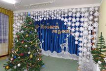 Декорации на детские праздники
