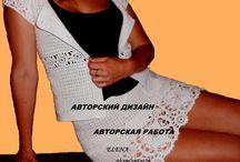 МОИ РАБОТЫ ( КОСТЮМЫ ) / ВЯЗАНИЕ НА ЗАКАЗ . Авторские вязаные костюмы HANDMADE
