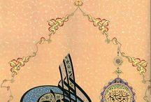 Hat Sanatı / Islamic art / by Aynur Bakoglu