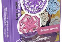 Crochet magazins