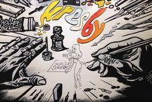 Kaja Saudek - Comics Posters, Paintings etc - High resolution / posters and other works of czech comics king Kaja Saudek..   Do you want more?