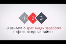 Конструктор сайтов. Создание сайтов с конструктором сайтов. Как создать сайт бесплатно – Конструктор...